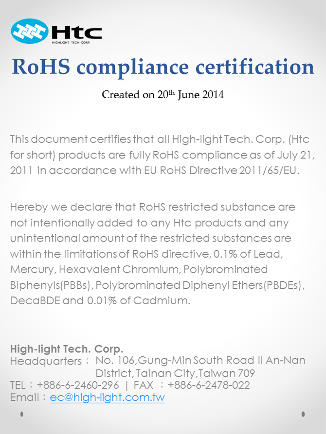 Rohs Compliance Certification Expert In Vacuum Htc Vacuum