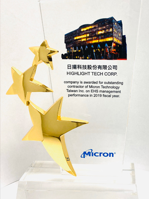 2019-micron-outstanding-contractor