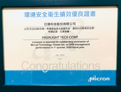 2020-micron-ehs-supplier