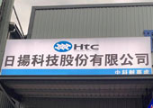 Htc vacuum Taichung Office