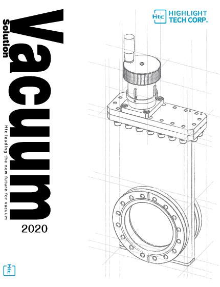 Vacuum Products Catalogue