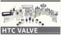 HTC vacuum valves English and Chinese