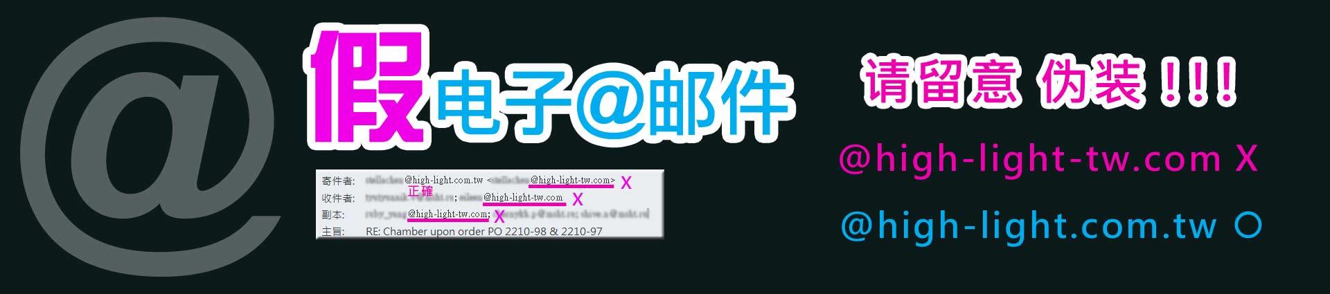 htc-vacuum-mail-cn.jpg