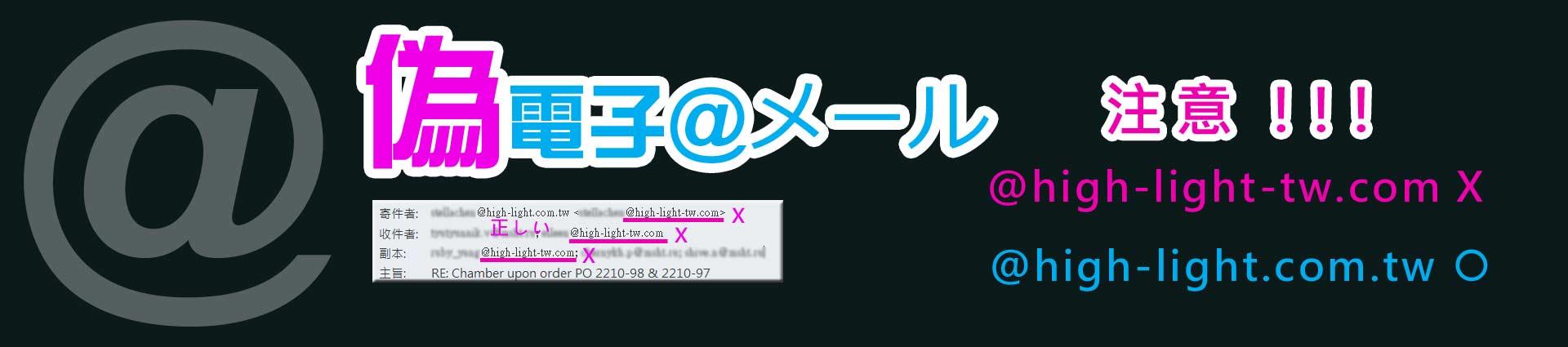 htc-vacuum-mail-jp.jpg