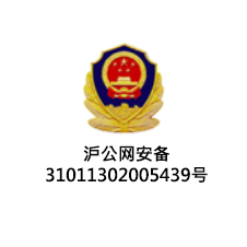 http://www.high-light.com.cn/upload/website/index/item/Htc_footer_logo1.png